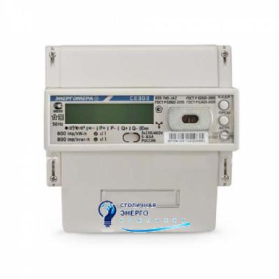 Трехфазный многотарифный многофункциональный электросчетчик CE303-R33-745JAVZ, Энергомера