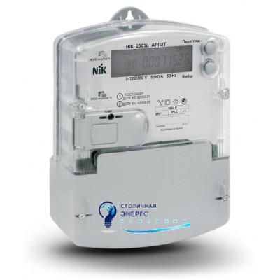 Электросчетчик трехфазный НІК 2303L АРП2Т 1080 ME (5-60А,+PLC)