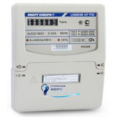 Трехфазный однотарифный электросчетчик ЦЭ6803В/1-220В-5-60А-3ф.4пр.М7Р32, Энергомера