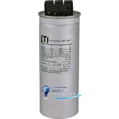 Конденсаторная батарея LPC 10kVAr (400V)